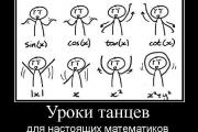 y_c69441c0